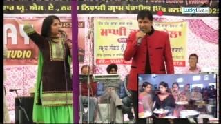 getlinkyoutube.com-Bhotu Shah-Comedy-Maghi Mela Baba Baag Wale-Phalpota (15-01-2015)