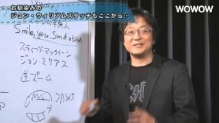 getlinkyoutube.com-町山智浩の映画塾!「JAWS ジョーズ」<予習編> 【WOWOW】#67