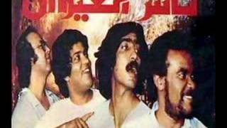 getlinkyoutube.com-Nass el ghiwan - Fine radi biya khouya