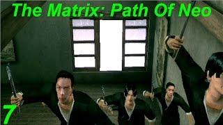 The Matrix: Path Of Neo - Luft-Training (Deutsch) PS2 HD #7