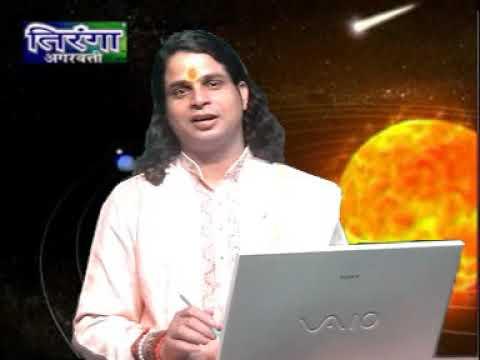 Dr.Acharya Satish Awasthi ...mangal grah ki charcha...