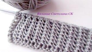 getlinkyoutube.com-Узор спицами двухсторонний для шарфа