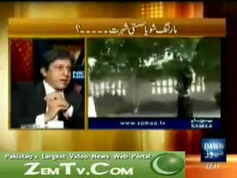 Maya Khan Exposed By Talat Hussain Part 2
