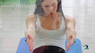 Pnoe Training - pilates #1