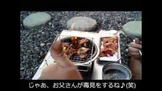 getlinkyoutube.com-お庭で屋営 ダイソーボールで炭火焼肉 I did roasted meat with the ball of the 100-yen shop in a home garden