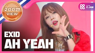 getlinkyoutube.com-쇼챔피언 - episode-141 EXID - AHH YEAH