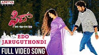 Edo Jaruguthondi Full Video Song | Fidaa Full Video Songs| Varun Tej, Sai Pallavi | Sekhar Kammula width=