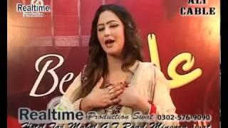getlinkyoutube.com-Azra iqbal Pashto New Song Da Janan Stargo Allah Somra Asar   YouTube