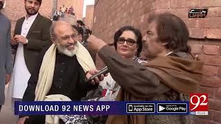 Folk singer Shaukat Ali talked about Faiz Ahmad Faiz | 7 Dec 2018 | 92NewsHD