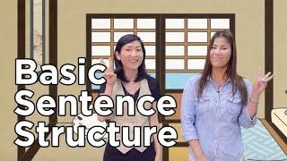 getlinkyoutube.com-Uki Uki Japanese Lesson 17 - Basic Sentence Structure