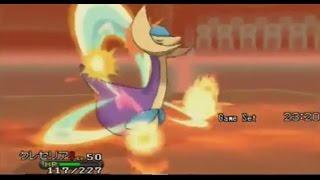 getlinkyoutube.com-【実況】 クレセリアの耐久力がマジキチ染みてる件。 【Pokémon XY】