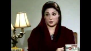 Hot n Sexy Maryam Nawaz Shareef Dirty Cameraman