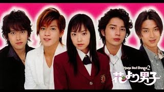 getlinkyoutube.com-[ Hana Yori Dango ] - Season 1 ~ Episode 1 | English Subtitles |