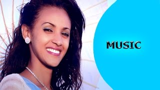 Millon Eshetu - Gor Beyney | New Eritrean Music 2017