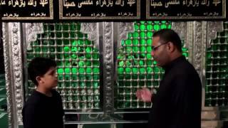 getlinkyoutube.com-قصيده للعلويه شريفه بنت الحسن عليه السلام  اطلب منهه ماتردك خايب