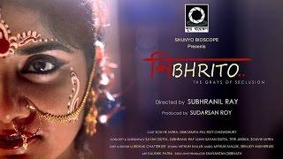 getlinkyoutube.com-Nibhrito:The Grays of Seclusion (Bengali Short Film)