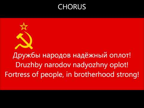 Soviet Union National Anthem with Lyrics