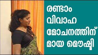 getlinkyoutube.com-Cine-serial actress Mayamoushmi seeks second divorce