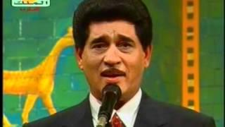 getlinkyoutube.com-سلامات - حميد منصور