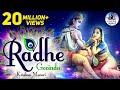 RADHE GOVINDA KRISHNA MURARI ~ VERY BEAUTIFUL SONG ~ POPULAR SHRI KRISHNA BHAJAN  FULL SONG
