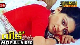 getlinkyoutube.com-Veedu Movie Clip 16 | Zareena Wahab Hot Scene