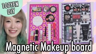 getlinkyoutube.com-【100均♡DIY】マグネットメイクアップボードの作り方♡ How to make Magnetic makeup board