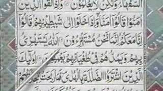 getlinkyoutube.com-Reading Holy Quran--Part 1