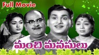 getlinkyoutube.com-Manchi Manasulu Full Length Telugu Movie    DVD Rip..