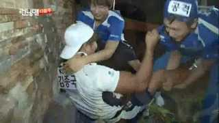 getlinkyoutube.com-Running Man 200113 ep 129 PREVIEW!!! HQ