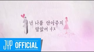 """Baek A Yeon(백아연) """"Shouldn't Have…(이럴거면 그러지말지) (Feat. Young K)"""" M/V"""