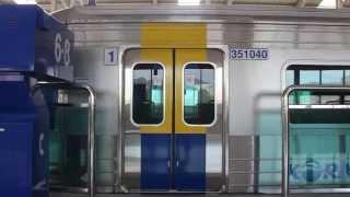 getlinkyoutube.com-[FHD]KORAIL盆唐線 竹田駅 回送 351000系 発車