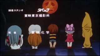 getlinkyoutube.com-Gegege no Kitaro 1996 ゲゲゲの鬼太郎 ED 2