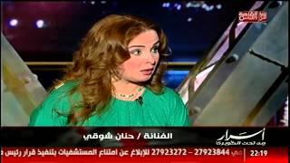 getlinkyoutube.com-اسرار الزيارة الغريبة من فنانين مصر إلي مقابر الشيعة فى #أسرار_من_تحت_الكوبرى 31 مايو