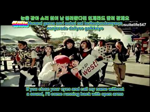 Big Bang - Sunset Glow (Hangul, Romanization, Eng Sub)