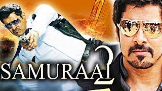 Raajneeti 2 (2016) Full Hindi Dubbed Movie 2016 | Vikram | Hindi Movies 2016 Full Movie