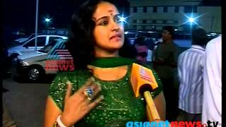 getlinkyoutube.com-Shalu Menon and  Sarayu in Kerala School Kalolsavam  : Asianet News Archives