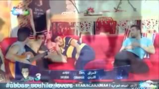getlinkyoutube.com-اوقات عباس و سهيله