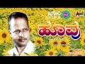 Hoovu -Bhavageethe| JukeBox | Mysore Ananthaswamy | Nadu Nudi