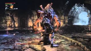 getlinkyoutube.com-ブラッドボーン 死体の巨人戦