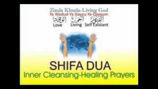 getlinkyoutube.com-(NEW) Urdu Shifa Dua Healing Prayers