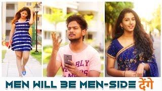 MEN WILL BE MEN -  SIDE देंगे width=