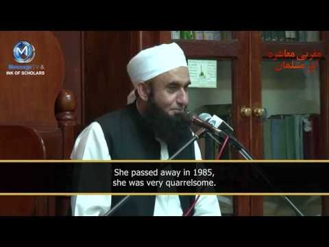 [ENG] The Funny Washer Woman- By Maulana tariq Jameel