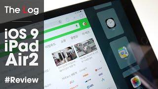 getlinkyoutube.com-iOS9 리뷰 for 아이패드 에어2 (iOS9 Review for iPad Air2)