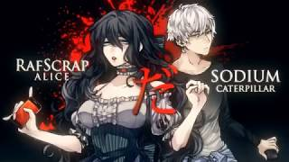 【A-L1】Outer Science【必然】