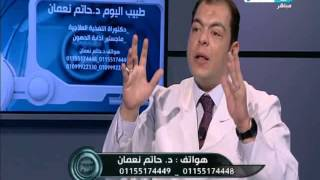 getlinkyoutube.com-طبيب اليوم   اهم اسباب فشل الرجيم مع د.حاتم نعمان