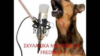 getlinkyoutube.com-Σκυλάδικα Mix - Mix By D.J. FREDBOY 7 2008