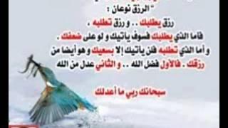 getlinkyoutube.com-الرقية الشرعية لتعطيل الرزق  بإدن الله تعالى