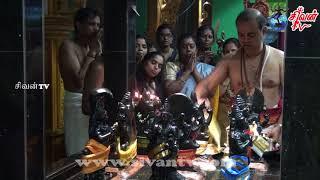 சூரிச் அருள்மிகு சிவன் கோவில் கந்த சட்டி நோன்பு பாறனை -26.10.2017