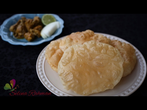 ফুলকো লূচি || Soft and Fluffy Poori || Fulko Luchi || Tasty and Easy Recipe || R# 129