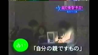 getlinkyoutube.com-西新宿の母の予言 嵐から1人脱退!?